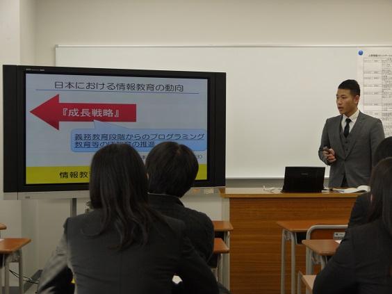 卒論発表会(02/12)