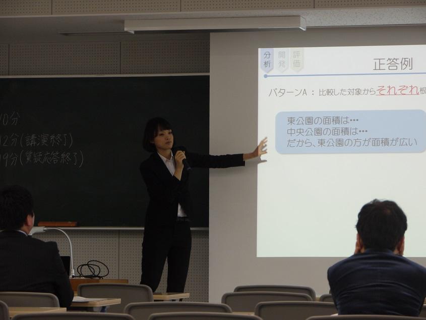 3年生プレゼン発表会及び修論発表会(02/19)